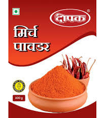 Laminated Spice Packaging Pouch