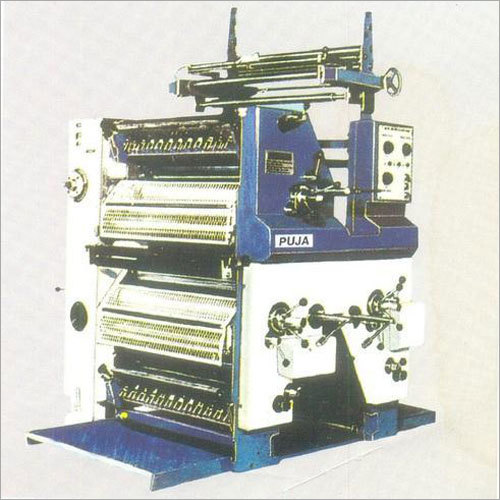 News Paper Printing Machines