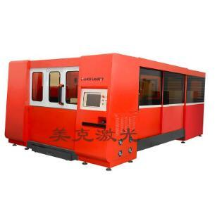 MK3015-Totally enclosed Metal Fiber Laser Cutting Machine With Interexchange table