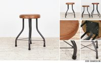STOOL WITH LEATHER TOP