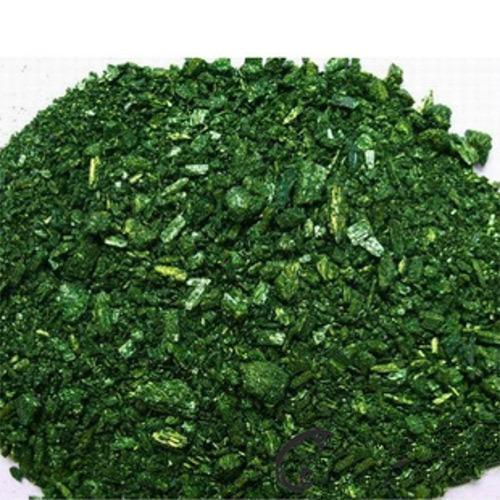 MALACHITE GREEN CAS 569-64-2