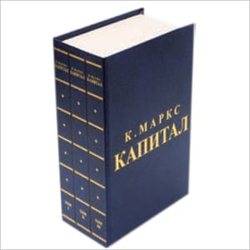 145W x 82D x 205H mm Book Safe Blue Cash Box