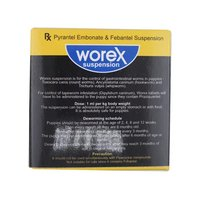 WOREX SUSPENSION 15ML-PRAZIQUANTEL+PYRANTEL EMBONATE