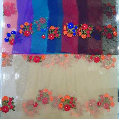 Multi colour embroidery Buta