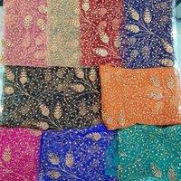 Katori Jaal embroidery