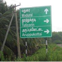 Mase Retro Reflective Sign boards