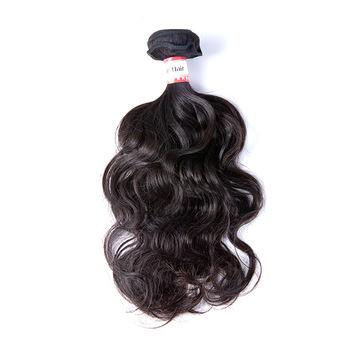 Natural Raw Huma Hair