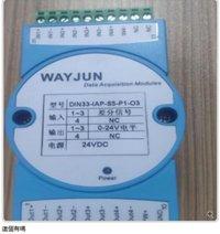 0-5V encoder differential signal to 0-24V pulse signal transmitter