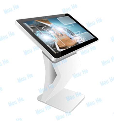40 inch Interactive Information Kiosk
