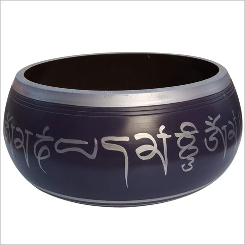 Hand Carved Singing Bowl