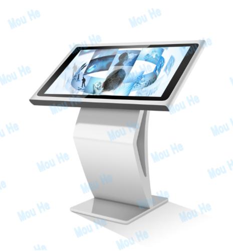 49 Inch Interactive Information Kiosk