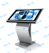 49 Inch Interactive Information Kiosk