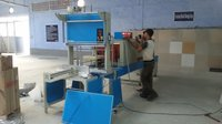 Water Packaging Machine