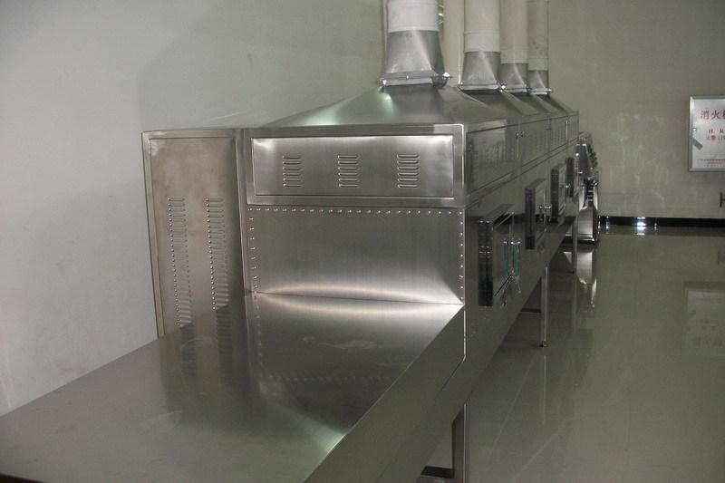 Electric Cashew Nut Processing Machine