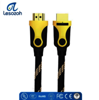 Cable-LZ-HD054
