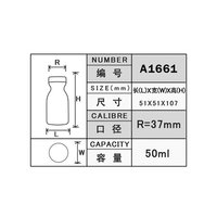 Plastic Empty Talcum Powder Bottle Powder Canister