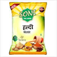 Indian Masala Powder