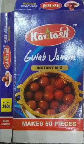 Kavita Shree Gulab Jamun