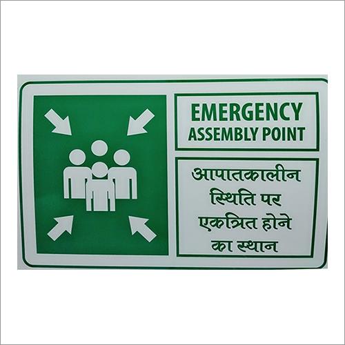 Emergency Acrylic Signage Board