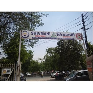 Society Entrance Gate Banner Printing Services