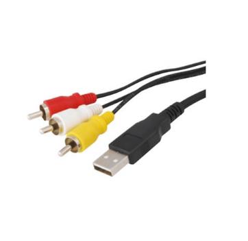 USB A Male To 3 RCA Plug Cable