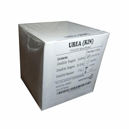 Uricacid Reagent