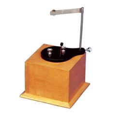 Joules Calorimeter