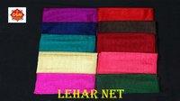 LEHAR NET