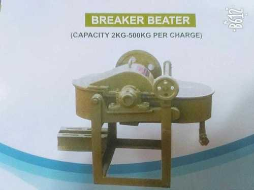 Hand Made Paper Plant Machinery