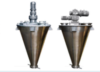 DSH Series Double Screw Cone mixer