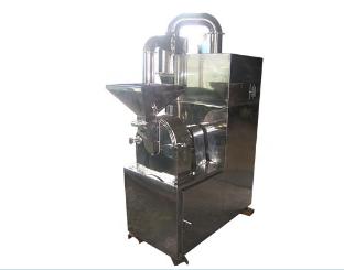 WFS high speed grinder