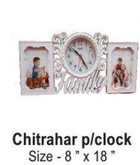 Chitrahar P Clock