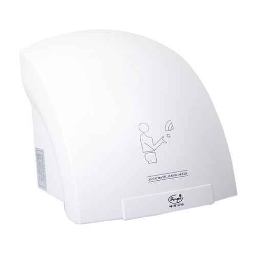 Hand Dryer For Washroom