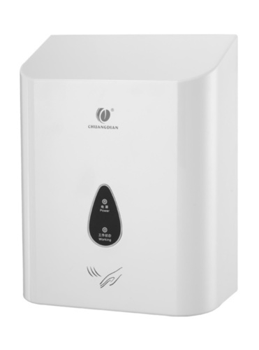Wall Mounted Hand Dryer