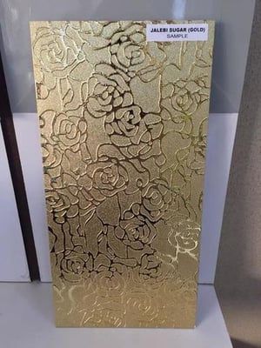 Golden jalebi tiles