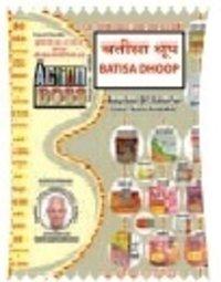Batisha Dhoop