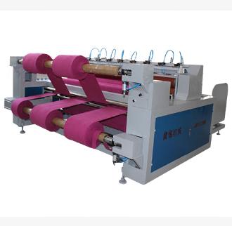 Automatic ultrasonic slitting machine