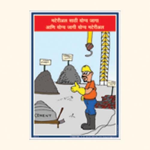 Construction Safety CON 01