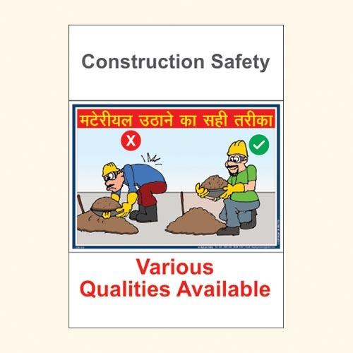 Construction Safety CON 13