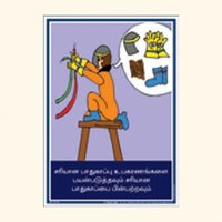 Electrical Safety HSE 162