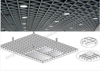Aluminum Alloy Ceiling Panel