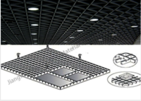 Aluminum Alloy Ceiling Panel