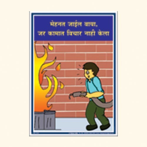 Fire Safety HSE 135