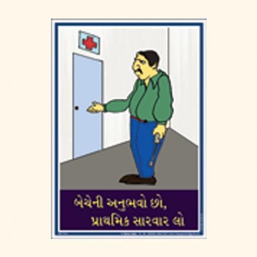 First Aid HSE 104