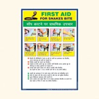 First Aid HSE 467