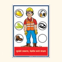 General Safety HSE 313
