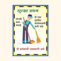 Housekeeping HSE 630