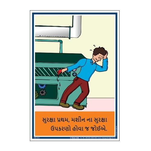 Machine Safety HSE 310