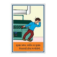 Machine Safety HSE 310