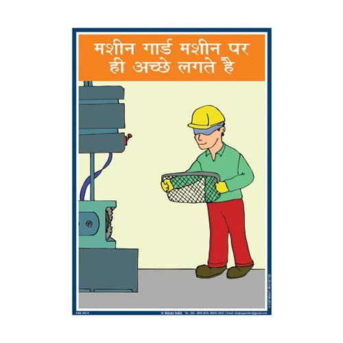 Machine Safety HSE 393